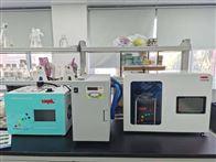 Ymnl-GHF-5A超声波二维材料剥离器