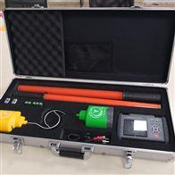 三相语音高压无线核相仪