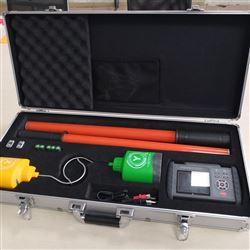 S390Z中置柜核相仪