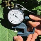 YHD-1叶片厚度测量仪(植物叶子厚度计)