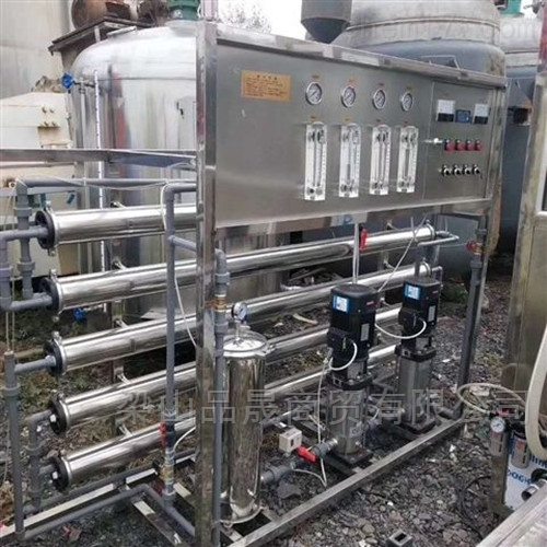 反渗透水处理设备单级双级