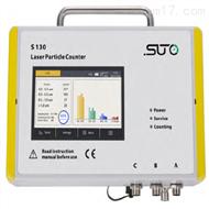 希尔思S120油分检测仪