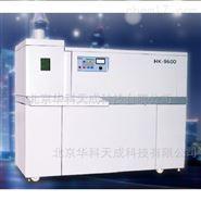 ICP光谱仪厂家直销