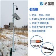 GLP-TS200(新款)土壤水分测量系统价格