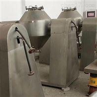 SZG双锥干燥机厂家销售