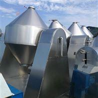 2000L双锥真空干燥机二手设备