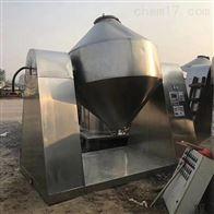 4000L双锥真空干燥机厂家供应