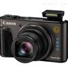 防爆照相機Excam1901