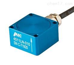 ASC 4321德国单轴电容式加速度传感器