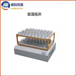 PY150S双层敞开式不锈钢室温摇床大容量振荡器摇床