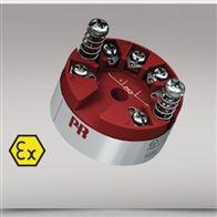 5332D丹麦PR二线制可编程 RTD 变送器