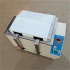 XLD-50多功能血液溶漿機/血液解凍儀