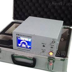 LB-3020便携式红外CO CO2二合一气体分析仪