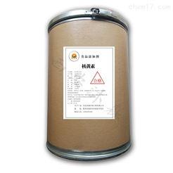 食品级核黄素厂家价格420一公斤