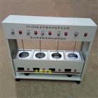 HJ-4SA數顯恒溫電動攪拌水浴鍋