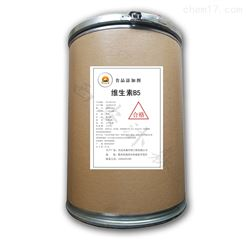 食品级维生素B5厂家价格440一公斤