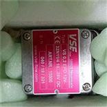 原装现货VSE威仕流量计VS 2 GPO12V 32N11/4