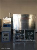 负离子加湿式,混凝土養護室控制仪BYS-III型