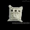 医药级硫酸镁符合制药原料药标准