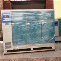 辽宁YH-40B混凝土恒温恒湿養護箱