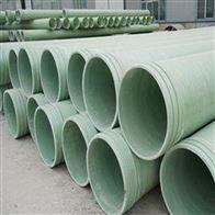 4000 3000 2000可定制福建玻璃钢夹砂管道定制厂家