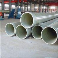 4000 300 2000 1000可定制山东玻璃钢烟道管