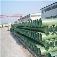 4000 300 2000 1000可定制云南玻璃钢排烟管道