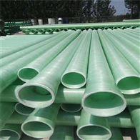 50 60 70 80 100可定制安徽玻璃钢拉挤缠绕管道厂家直销