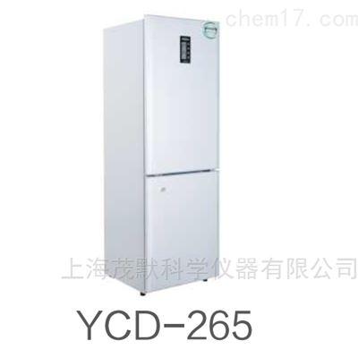 YCD-208/265/288A澳柯瑪醫用冷藏冷凍保存箱