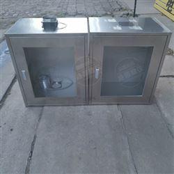 沸煮箱防护罩生产厂家