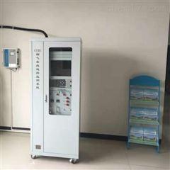 CEMS-1000cems烟气监测系统厂家,烟气检测仪器