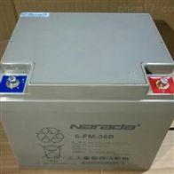 6-FM-38B南都蓄电池6-FM-38B现货
