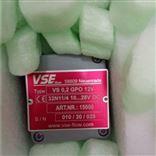 原装VSE威仕流量计VS0.4GP012V 32N11/4