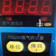 矿用本安型防爆氨气检测仪带煤安证防爆证