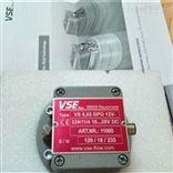 现货VSE威仕流量计VS0.1GPO12V 32N11/4原装