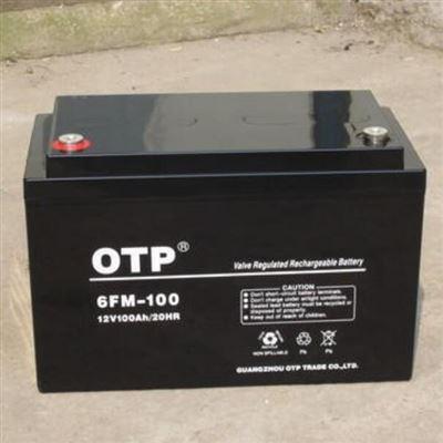 6FM-65 12V65AHOTP 6FM-65 12V65AH 铅酸UPS专用蓄电池