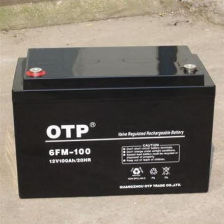 OTP 6FM-65 12V65AH 铅酸UPS专用蓄电池
