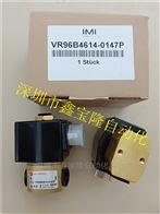VR24U9565-0127PA德国海隆herion电磁阀VR24U9565-0127PA诺冠