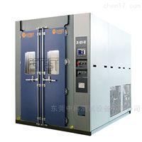 ZK-BTH-18R温湿恒定试验室