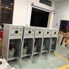 熔噴布靜電駐極一體機