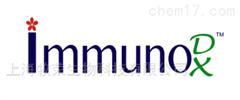 Immunodx供应