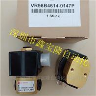 VR24U9565-0127PA德国海隆herion电磁阀VR61B417A-D227N诺冠