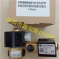 VR24U9565-0127PA德国海隆herion电磁阀VR61Z511A-D127N诺冠