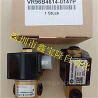 VR61Z417A-D227N德国海隆herion电磁阀VR24U9565-0127PA诺冠