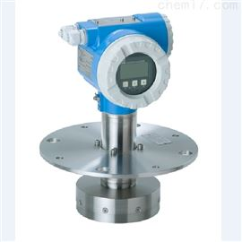 Micropilot FMR532瑞士E+H雷达测量