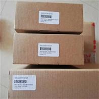 3HAC048963-002ABB机器人配件3HAC047097-001