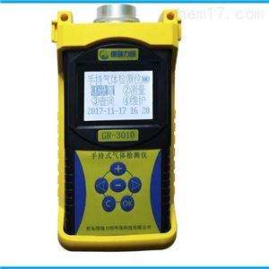 GR-3010手持式气体检测仪