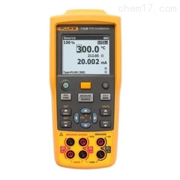 Fluke 712C 热电阻校准仪