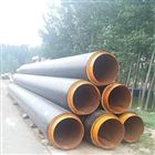 小区供热直埋式保温管道标准保温厚度