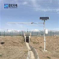 LH-LS雷达流速仪
